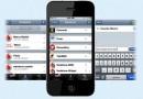 inviando sms da internet